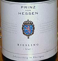 [kuva: Loistokuohari Hessenin prinssin viinitilalta.]
