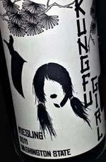 [kuva: Horror-viini? Etiketistä tulee mieleen japanilaiset kauhuleffat.]