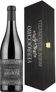 [kuva: Verrocchio Amarone della Valpolicella Classico 2014 lahjapakkaus(© Alko)]