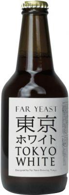 [kuva: Far Yeast Tokyo White(© Alko)]