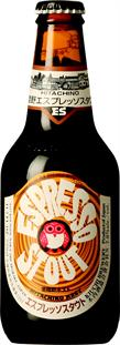 [kuva: Kiuchi Hitachino Nest Beer Espresso Stout(© Alko)]
